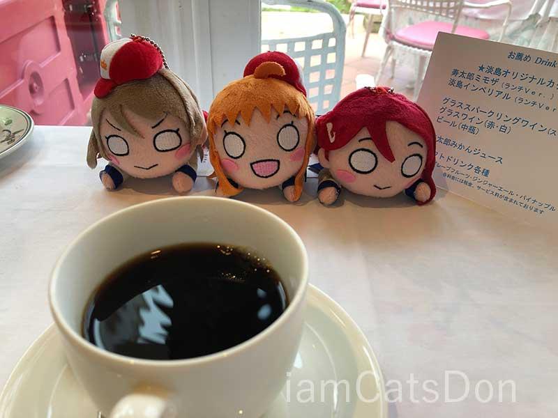 ホテルオハラ ランチ コーヒー