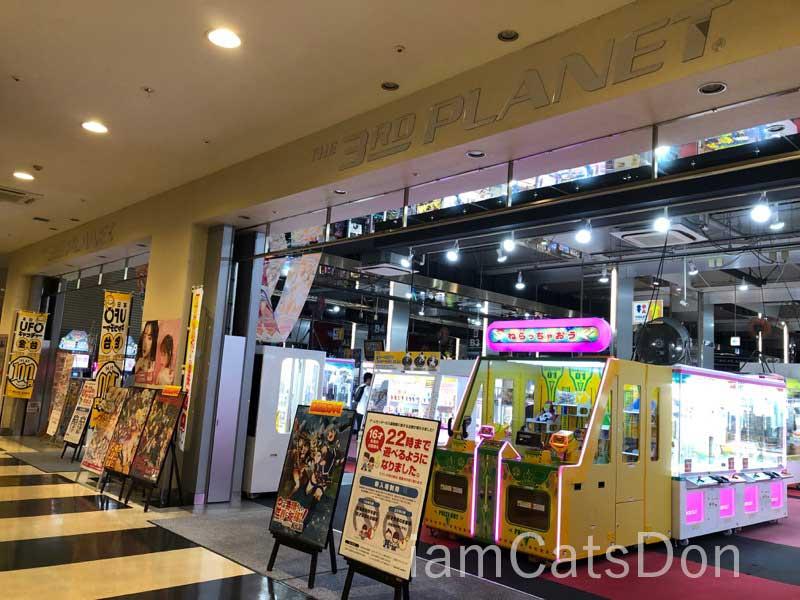 THE 3RD PLANET BiVi沼津店