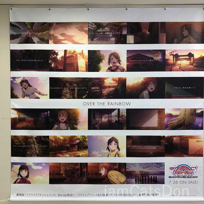 JR沼津駅ビル アントレ 2階