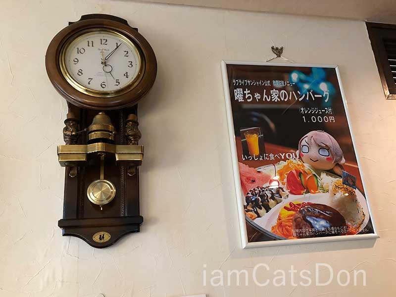 欧蘭陀館下河原店 店内 渡辺曜 曜ちゃん家のハンバーグポスター