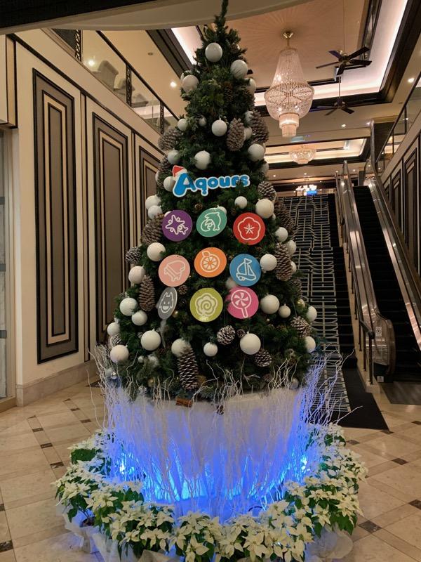 沼津 リバーサイドホテル クリスマスツリー 2019