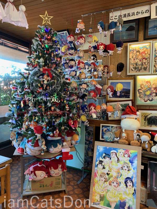 沼津 内浦 三の浦総合案内所 クリスマスツリー 2019