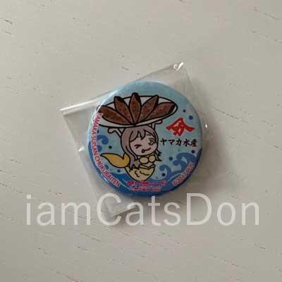 まちあるき缶バッジ 国木田花丸 ヤマカ水産直売所 五月町店