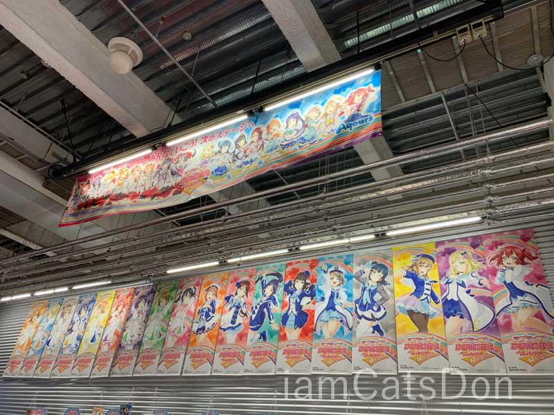 3rd プラネット ゲームセンター ラブライブ!ポスター