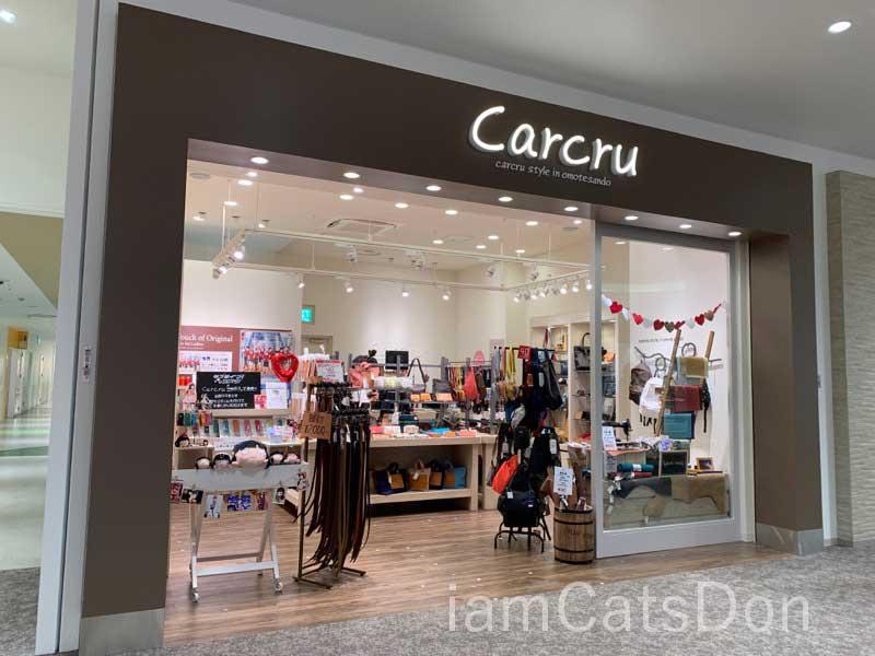ららぽーと沼津 カルクル 店舗 Carcru 皮製品