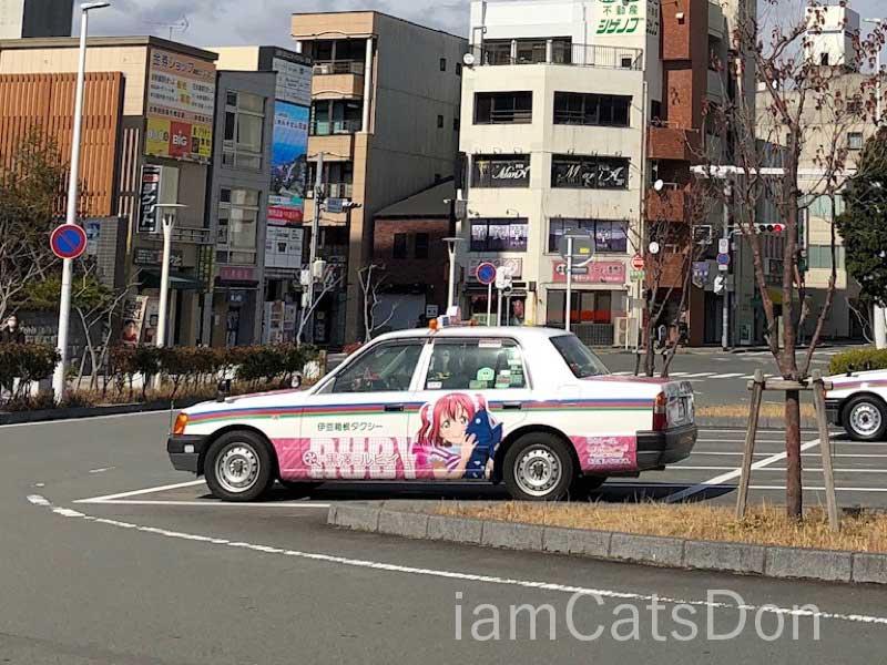 伊豆箱根タクシー ルビィちゃん