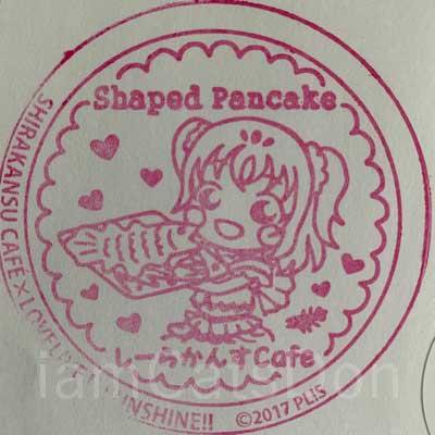 まちあるきスタンプ 黒澤ルビィ しーらかんすCafe