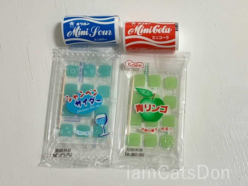 赤から 沼津店 駄菓子