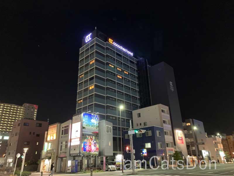 沼津 ココチホテル