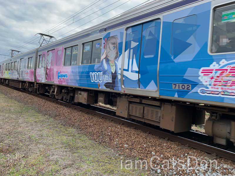 伊豆箱根鉄道 ラッピングカー2 2020年ー2 2020