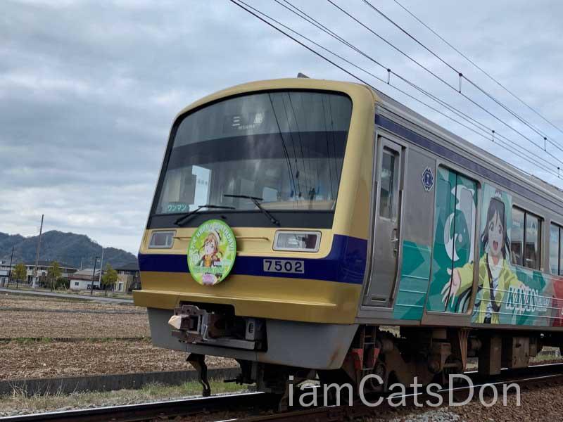 伊豆箱根鉄道 花丸生誕 ヘッドマーク1 2020