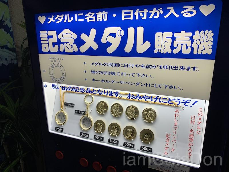 2020年 小原鞠莉 誕生日 淡島 うみね 記念メダル 2