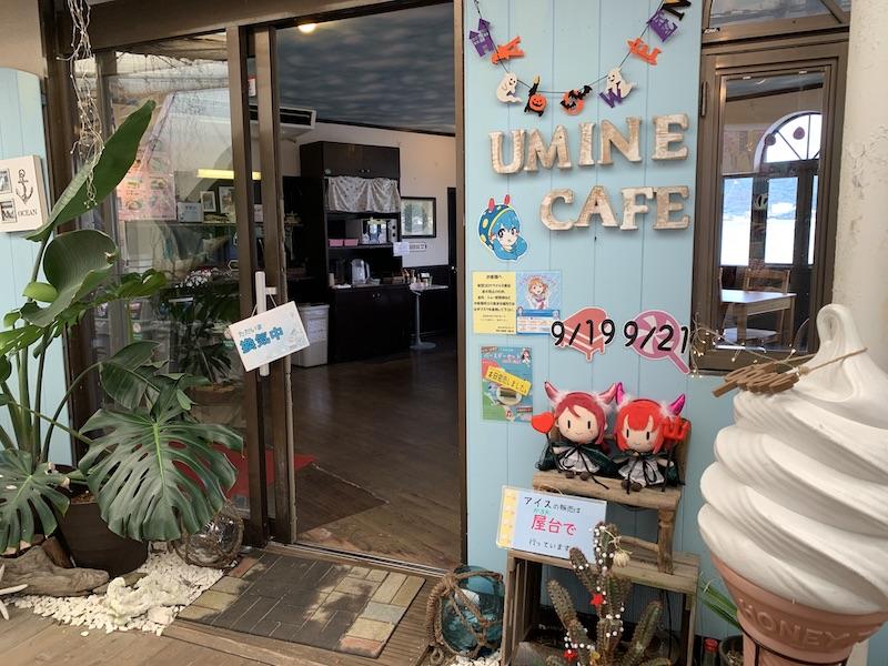 2020年 梨子ちゃん ルビーちゃん 誕生日 パネル 淡島 あわしま うみねカフェ 入り口