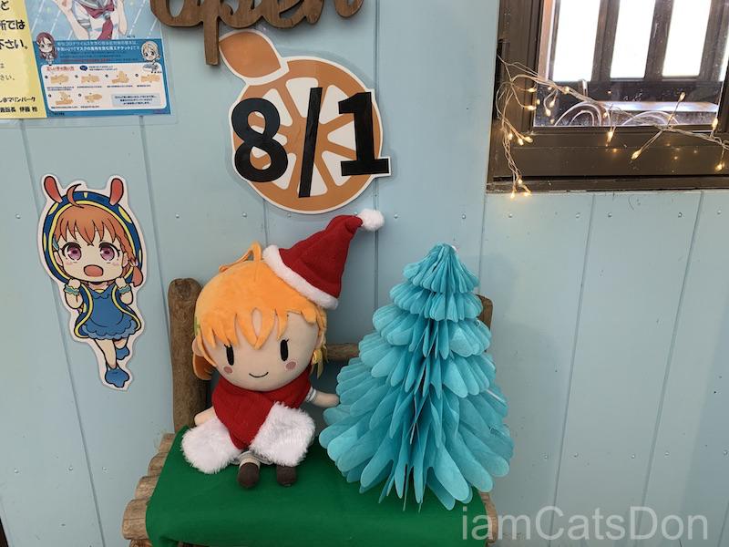 2020年 千歌ちゃん 2nd 誕生日 あわしまマリンパーク 淡島 うみねカフェ 2