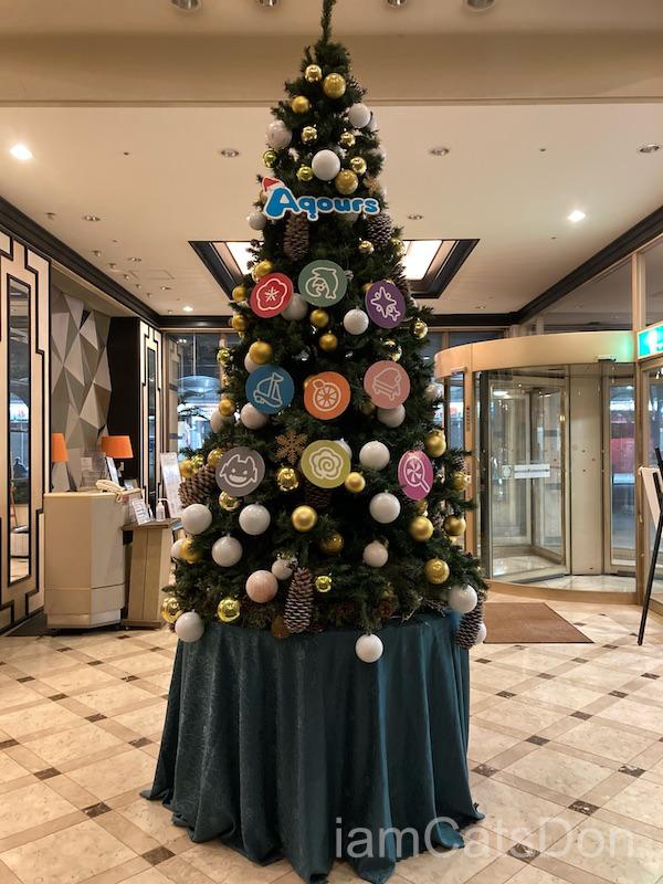 リバーサイドホテル クリスマスツリー 沼津 ぬまづお土産ゲットキャンペーン ラブライブ!サンシャイン!! 2