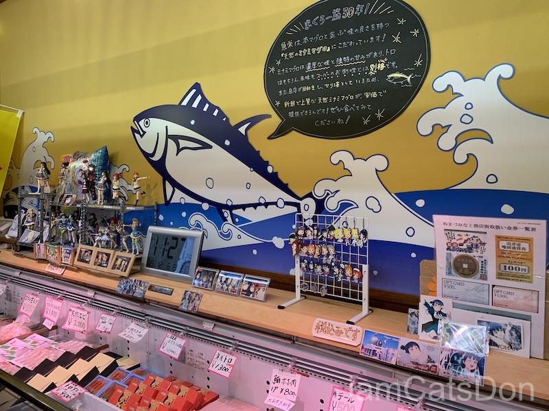 まぐろの魚栄 店内2 沼津港新鮮館 ネギトロ グルメ ラブライブ!サンシャイン!!