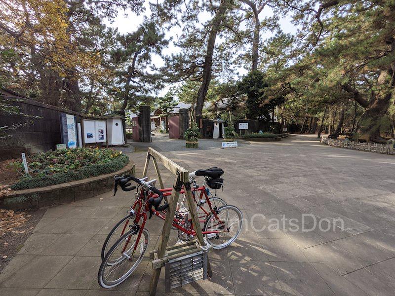 沼津御用邸記念公園 サイクルピットとマイ自転車