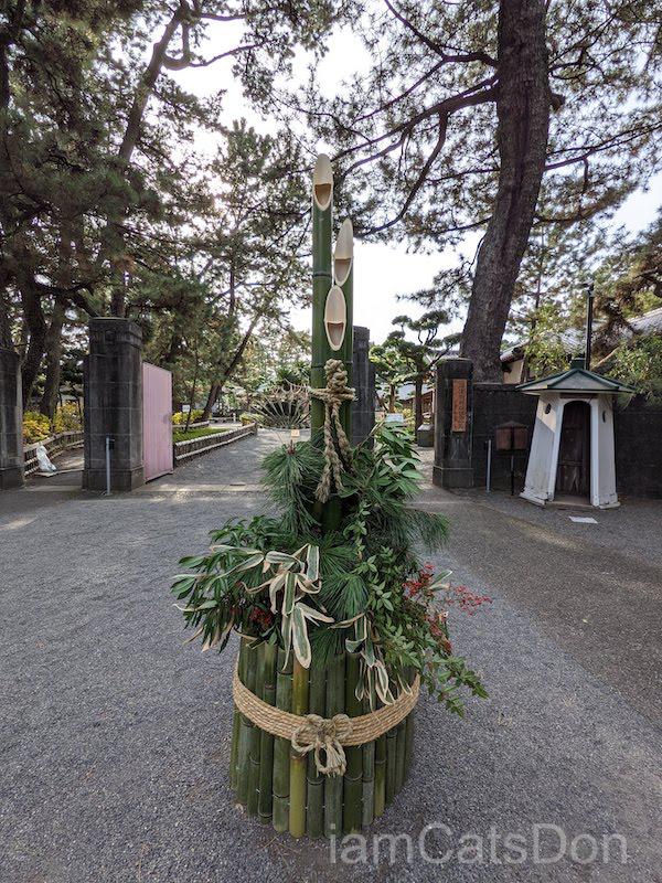 沼津御用邸記念公園 お正月飾り1
