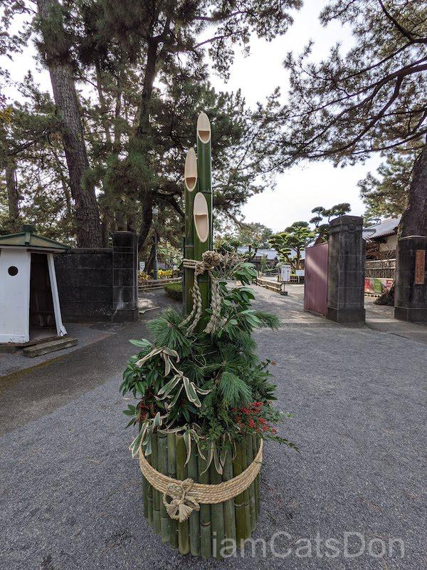 沼津御用邸記念公園 お正月飾り2