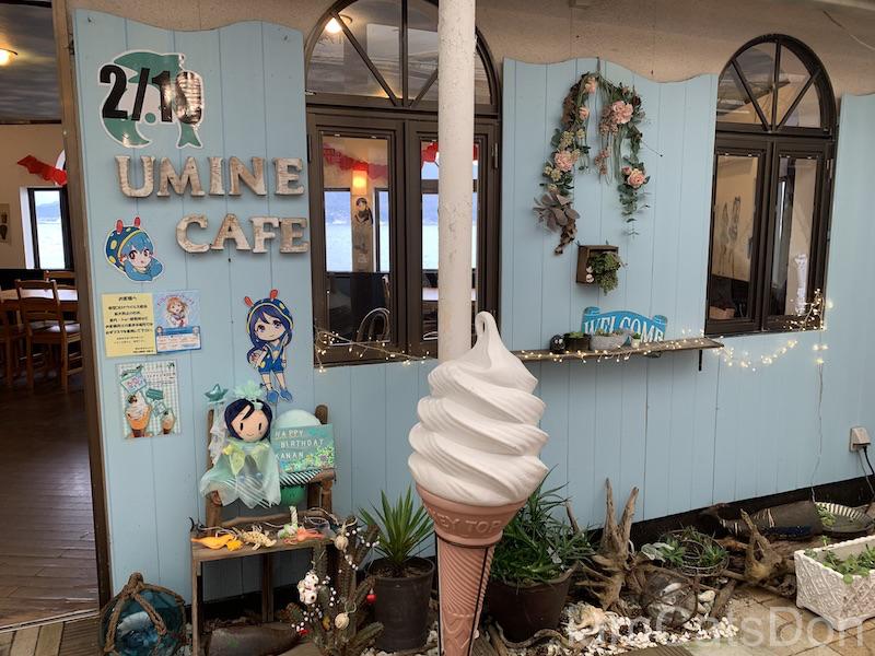 淡島 沼津 うみねカフェ 松浦果南 2021 生誕祭 ディスプレイ3
