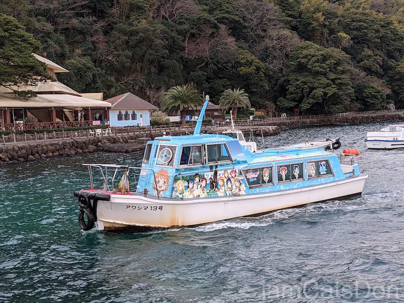 淡島 沼津 しまたろう 船 Aqpurs 松浦果南 2021 生誕祭