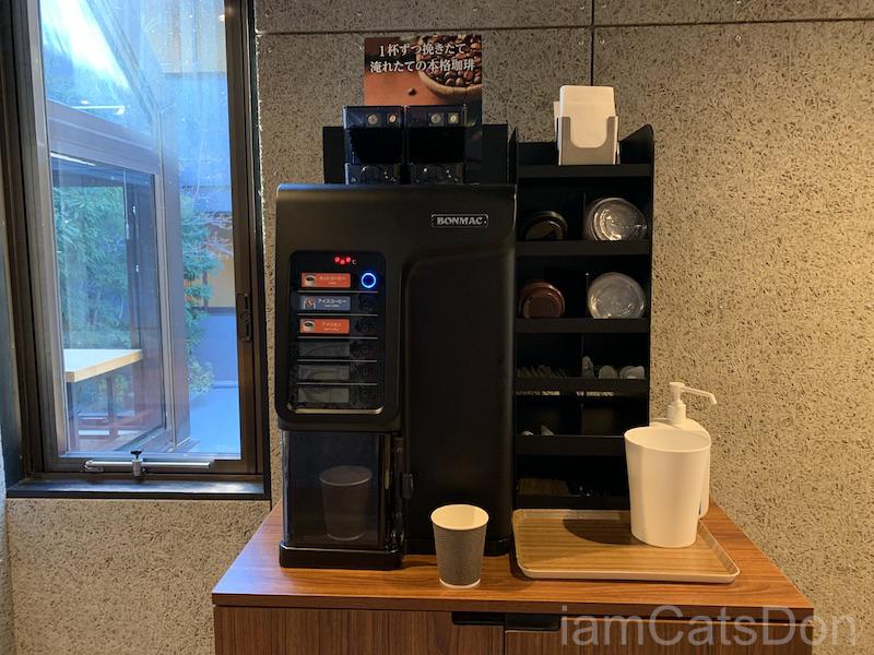 KONASTAY コナステイ伊豆長岡 200円コーヒー