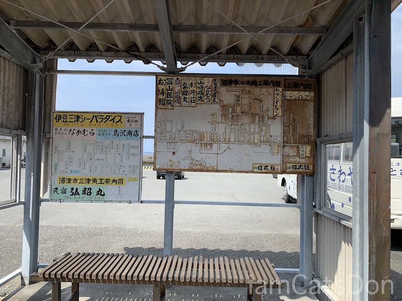 とさわや旅館 前のバス停 三津駅 看板 沼津 内浦 海鮮料理 とさわや流ヨハネの堕天カレー 津島善子