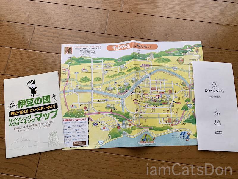 コナステイホテル KONASTAY HOTEL 伊豆長岡 古奈 サイクリング マップ