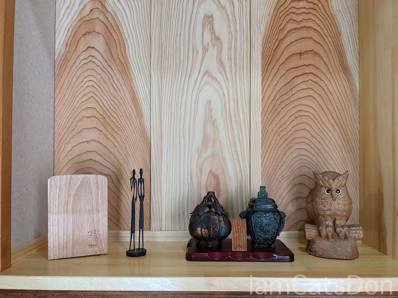 駿陽荘 やま弥 宿泊 廊下の飾り 沼津 西浦