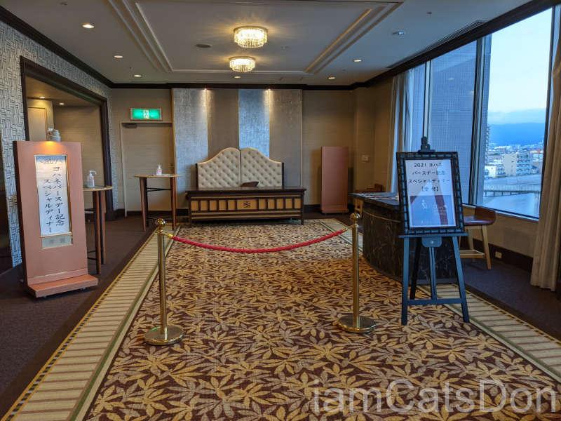リバーサイドホテル 沼津 2021ヨハネバースデー記念スペシャルディナー 4階 バンケットルーム 会場 受付