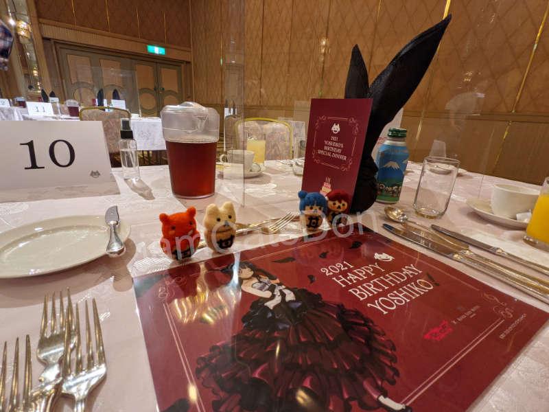 リバーサイドホテル 沼津 2021ヨハネバースデー記念スペシャルディナー ランチョンマット テーブル