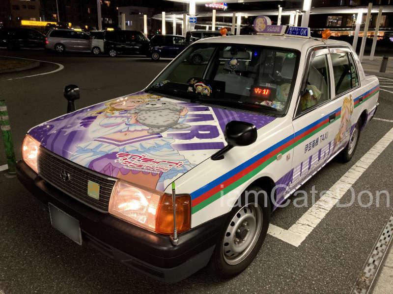 伊豆箱根タクシー ラッピングタクシー ラブライブ!サンシャイン!! aqours 小原鞠莉 鞠莉ちゃん フロント