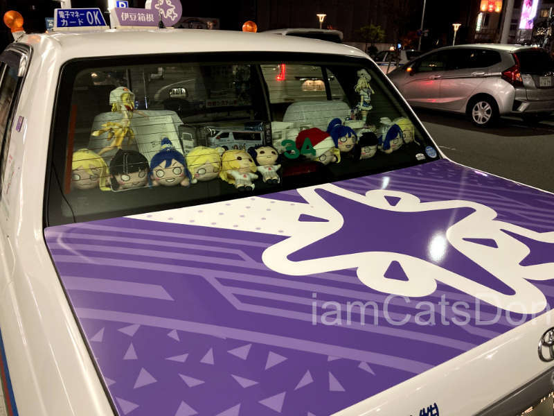 伊豆箱根タクシー ラッピングタクシー ラブライブ!サンシャイン!! aqours 小原鞠莉 鞠莉ちゃん 後ろから