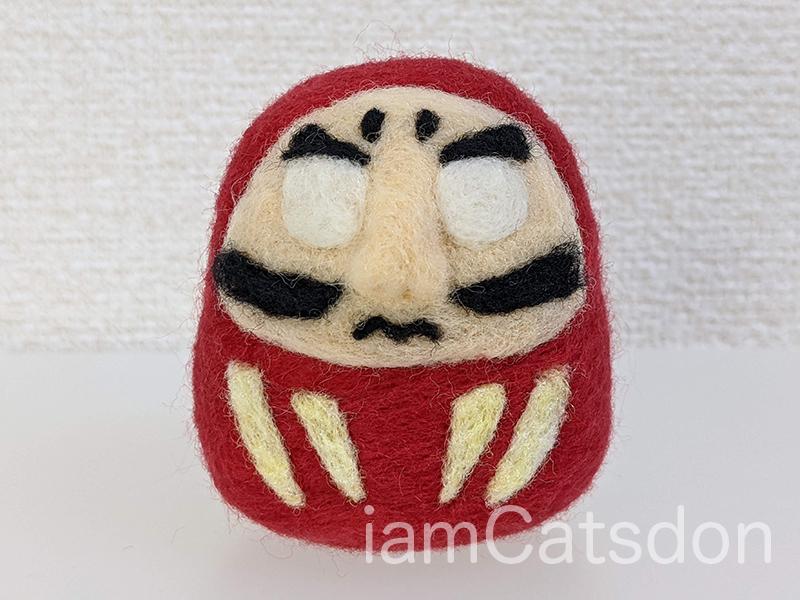 羊毛フェルト ダルマ 完成例(正面)