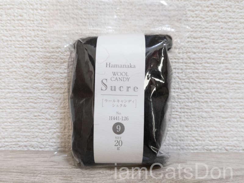 羊毛フェルト ハロウィン 黒猫 ブラックキャット用 ジャックオランタン かぼちゃ 目鼻口用 少量サイズ