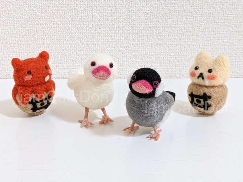 ハマナカ ニードルフェルトキット H441-526 アクレーヌでつくる 桜文鳥と白文鳥 作ってみた かっつ丼&うんちゃん