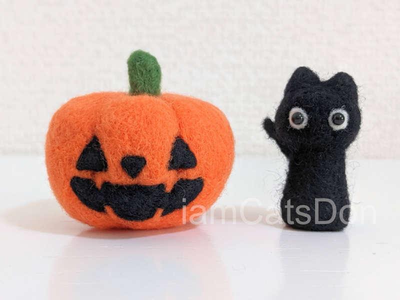 羊毛フェルト ハロウィン ジャックオランタン かぼちゃ 黒猫 ブラックキャット